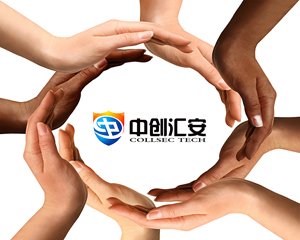 北京中创汇安科贸有限公司