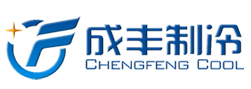 上海成丰实业有限公司