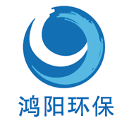 潍坊鸿阳环保水处理设备有限公司