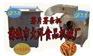 薯条机,地瓜切条机,红苕切条机