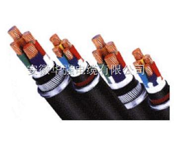 YJV32-3*70+1*35钢丝电缆