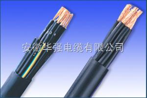 YRVVP仪表电缆