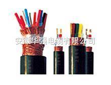 ZR-DJYP3VP3计算机电缆