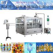 供应饮料常压灌装生产线厂家