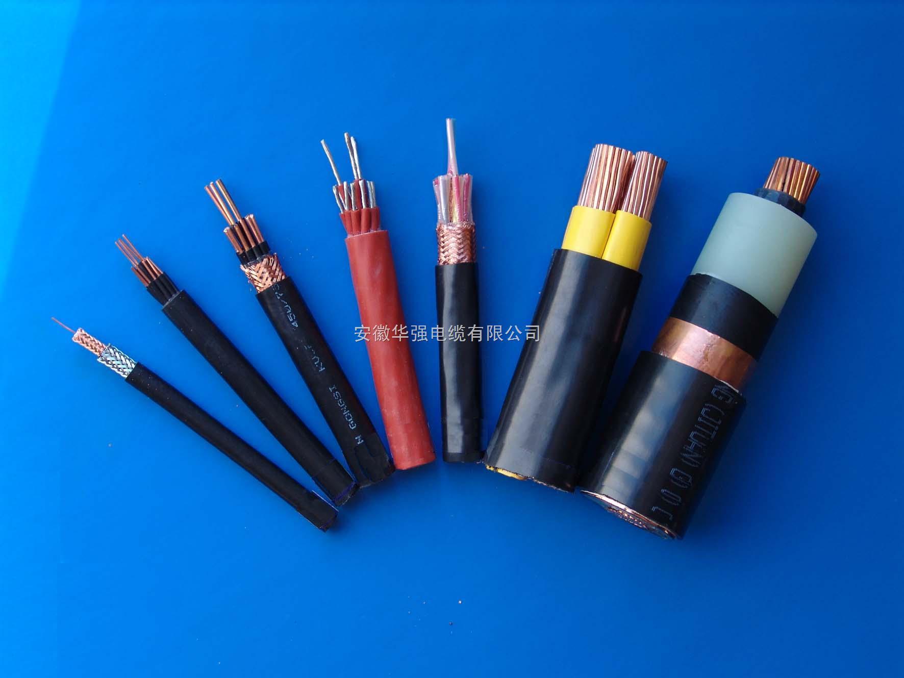 KYJVP2控制电缆