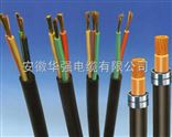 YC-1000-2*2.5橡套电缆