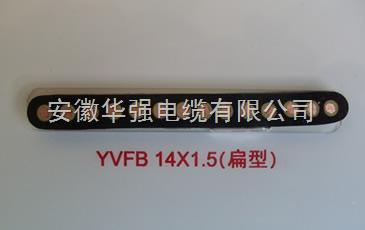 YGCB、YGCPB、YGVFB、YGVFPB扁电缆