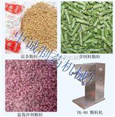 杭州_小型家用飼料顆粒機價格