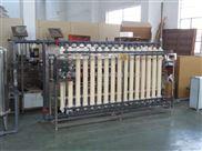 中空纖維超濾器