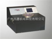 太阳能薄膜透湿率测试仪