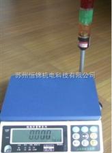 苏州JWE(I)-6kg报警电子计重秤