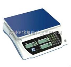 吴江JS-3D蜂鸣报警电子秤