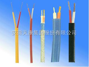 SC-H-FP1F32-2*3*1.5补偿电缆