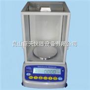 宝山4100g/0.01g精密电子天平,可读性10毫克精密天平报价大全