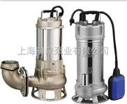 WQ20-5-0.75耐高温不锈钢排污泵