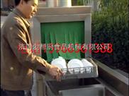 供应厨房设备B190CF型洗碗机-银鹰牌