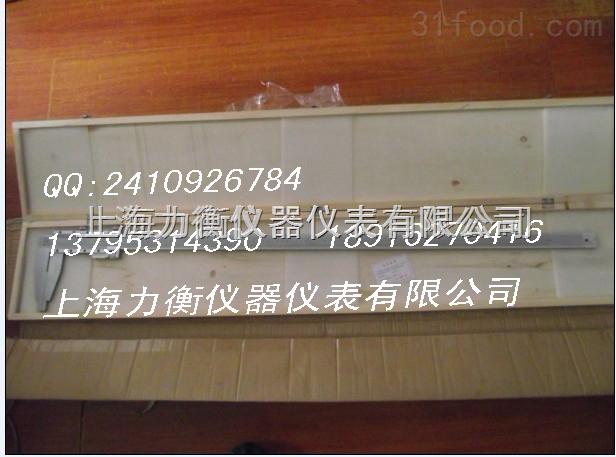 1米卡尺,上海量具1米游标卡尺特价销售