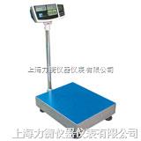 唐山高精度电子秤生产厂家