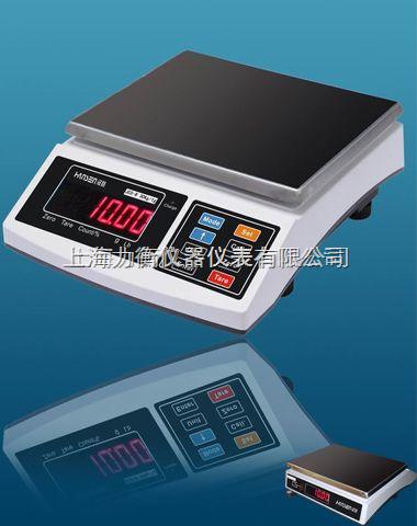 6公斤0.2克计重电子秤(双面显示)力衡电子秤