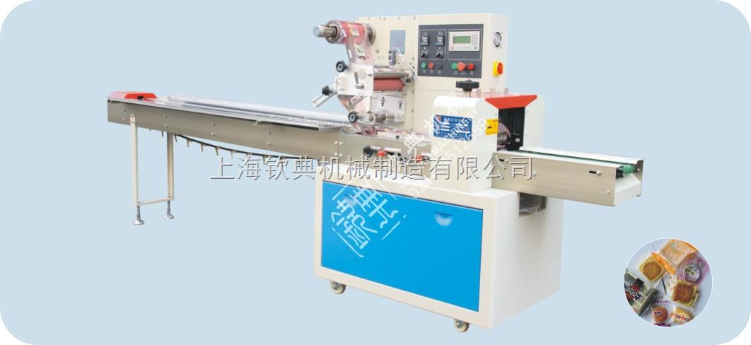供应QD-250C全自动挂面枕式包装机