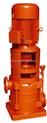 立式高壓消防水泵,消防專用泵XBD4.5/5-DL