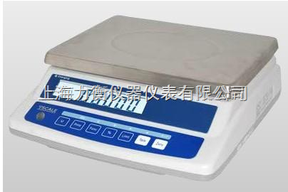 沈阳3kg/0.1g电子秤&&AHW惠而邦电子秤*报价