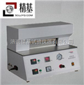 厂家供应RFY-3 热封试验仪产品特价专卖商