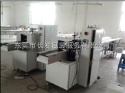 ZS-320G高速枕式自动包装机