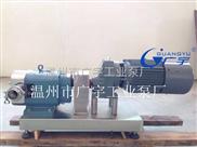 高粘度轉子泵,衛生級轉子泵,不銹鋼食品泵,巧克力泵,花生醬運輸泵
