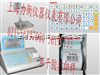 上海30千克打印秤&30kg打印台秤@力衡打印秤价格优惠