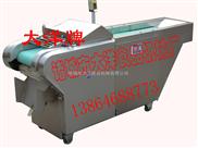 DQC-1000-鸭脖切段机,海带切丝机,多功能切菜机