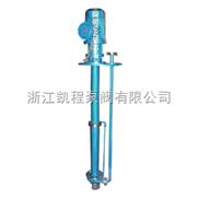 YC型长轴液下泵