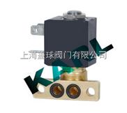进口黄铜咖啡机电磁阀  德龙咖啡机电磁阀 Jura咖啡机电磁阀