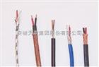 KX-HA-FPFP2*2*1.5高温热电偶用补偿电缆