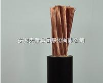 YH1*70mm2电焊机电缆