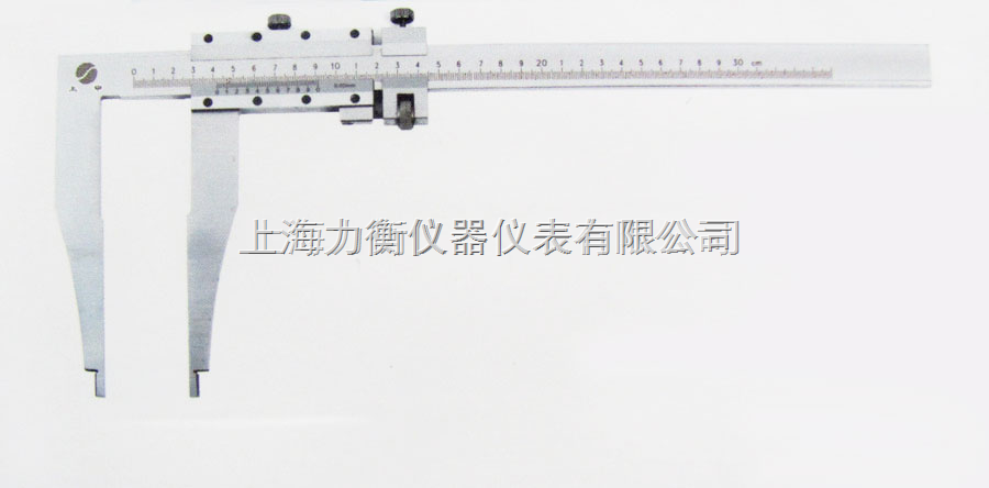国产长爪游标卡尺规格600mm*爪长300mm