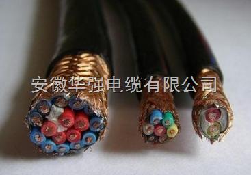 KYJVP2 14*2.5控制电缆