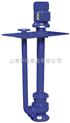 65YW25-15-2.2液下排污泵|YWP不锈钢液下泵价格
