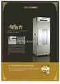 单门消毒柜  豪华型热风循环消毒柜