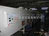 化工原料微波干燥設備