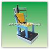 RGT-50-RT机械儿童秤,标尺儿童秤
