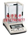 300克精度0.1毫克电子天平【PTX-FA300】