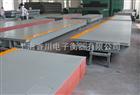SCS-XC-B廣州出口式電子地磅,出口式汽車衡廣東直銷,珠海3*16米汽車衡