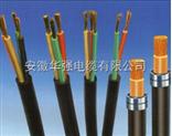 FFR4*2.5高温电缆
