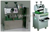 甘蔗榨汁机;蓄电池甘蔗榨汁机
