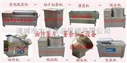 鲜红薯加工设备,油炸薯条加工机械