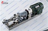 G型-食品行业、制药行业用卫生级螺杆泵