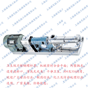 G40-1不锈钢螺杆泵