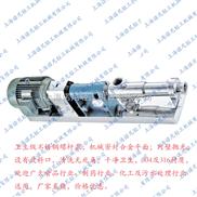 G10-1不锈钢螺杆泵