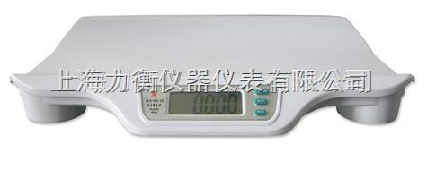 广州HCS-20C-YE婴儿电子秤//20公斤婴儿体重秤